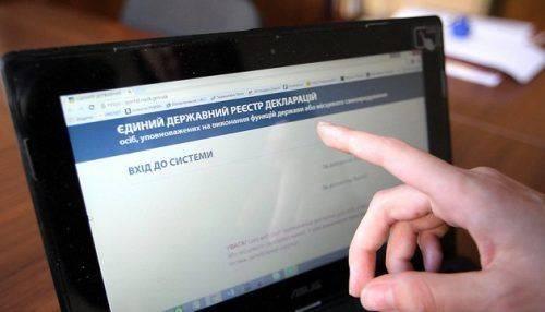 На Черкащині суддя намагався приховати свої статки