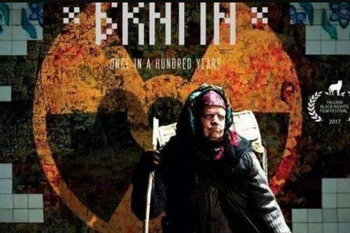 Канівчан запрошують на перегляд українсько-американського художнього фільму