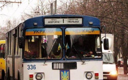 У Черкасах тролейбус № 1 тимчасово змінить напрямок руху