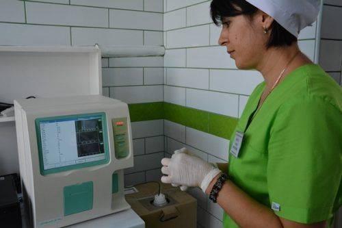 Золотоніська амбулаторія