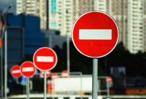 У Черкасах тимчасово обмежать рух на кількох вулицях