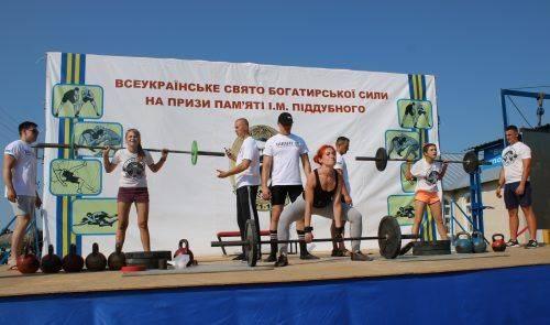 На Чорнобаївщині річницю свого існування відсвяткував спортивний клуб «Вікінг»