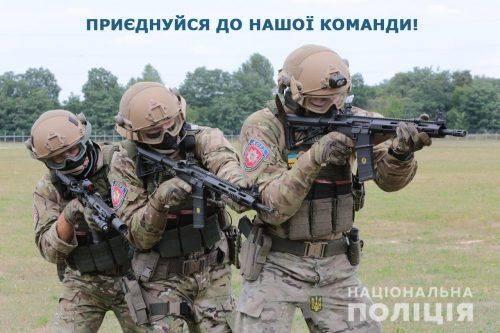 На Черкащині оголошено набір до підрозділів поліції особливого призначення