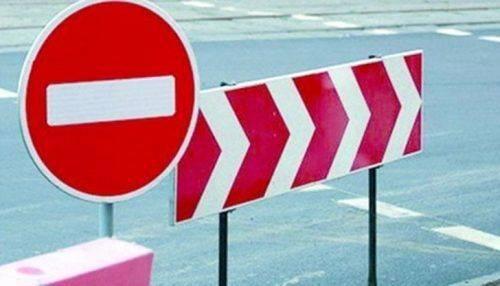 Виконком обмежив рух однією із вулиць Черкас до кінця року