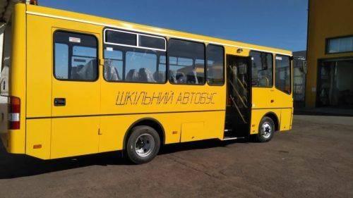 Цьогоріч на Черкащині придбають вісім нових шкільних автобусів