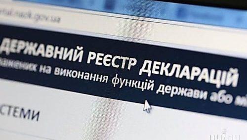 Черкаський екс-слідчий намагався приховати свої статки