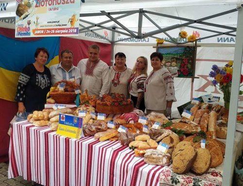 Золотоніські хлібороби випекли 55-метровий пряник на міжнародному фестивалі у Польщі
