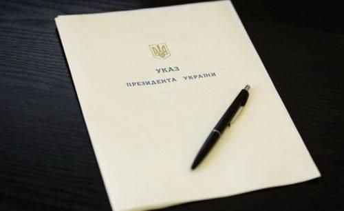 До Дня Незалежності вісім черкащан отримали державні відзнаки