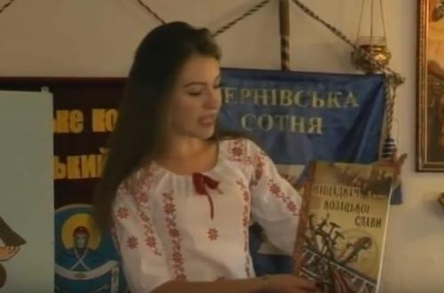 У Черкасах вперше надрукували підручники з історії часів козаччини (відео)