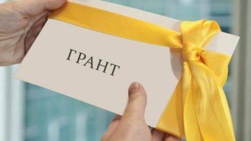 Студенти Черкащини змагатимуться за грант в економічному конкурсі