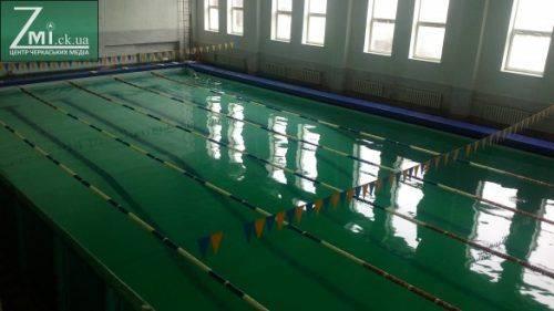 У Черкасах на Центральному стадіоні відновив роботу басейн