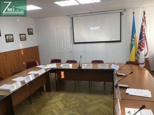 Засідання черкаського виконкому перенесли через відсутність кворуму