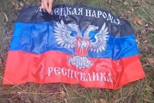 Жителя Черкащини, який бере участь у діяльності «ДНР», оголошено у всеукраїнський розшук