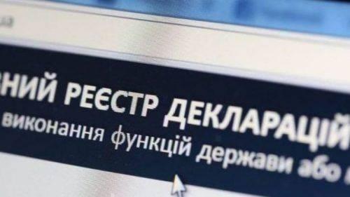 На Черкащині працівник підприємства намагався приховати свої статки