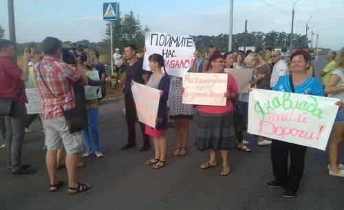 Безстрокова акція: жителі Геронимівки перекриватимуть дорогу