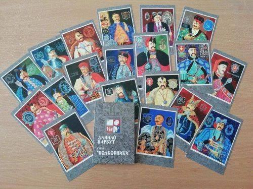 Черкаський обласний краєзнавчий музей видав серію оригінальних листівок (відео)