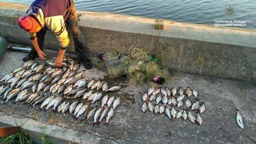На Черкащині браконьєр наловив риби на десять тисяч гривень (фото)