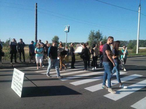 Після страйку селян у САД повідомили, коли відремонтують дорогу до Геронимівки