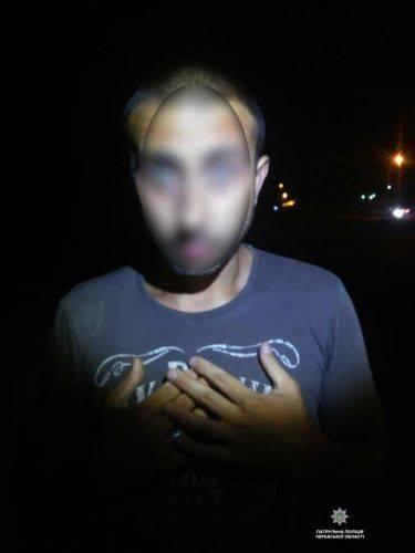 Патрульні затримали черкащанина, який хотів збути наркотичну речовину