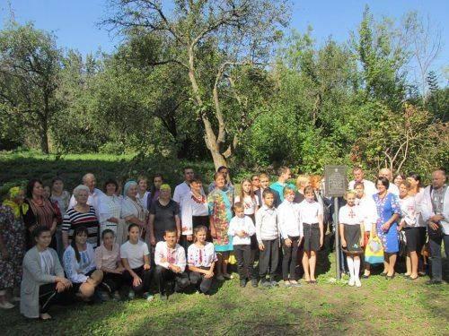 У Національному заповіднику на Звенигорощині відбулося відкриття пам'ятної дошки (фото)