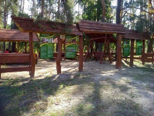 На Черкащині з'явилося ще одне місце для активного відпочинку (фото)