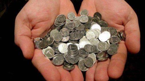 Операція «Дрібняки», або як позбутися монет, що вийшли з обігу