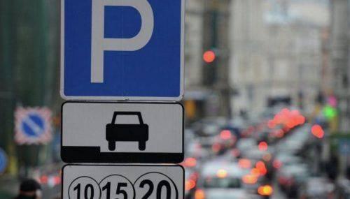 Водії Черкащини паркуватимуться за новими правилами