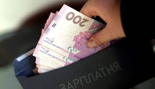 Канівським педагогам заборгували понад три мільйони гривень зарплати