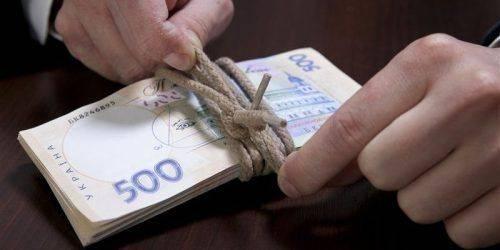На Черкащині злочинці, який створили конвертаційний центр, незаконно заволоділи майже 74 млн грн
