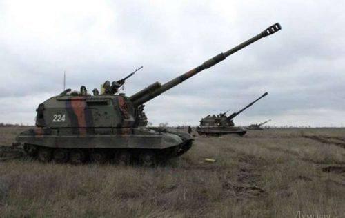 Військового з Черкащини оштрафували майже на 4 млн грн за розбиту напідпитку САУ