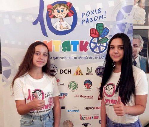 Смілянські школярі перемогли на Міжнародному дитячому фестивалі