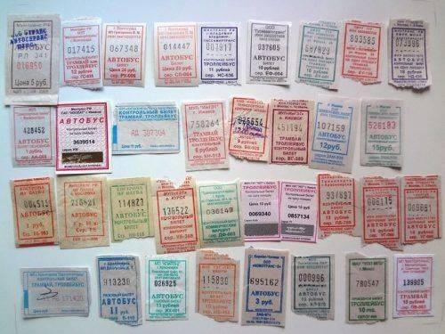 Черкащанин зібрав колекцію із тисячі проїзних квитків (відео)