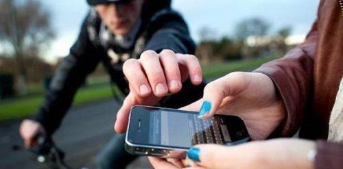 У Черкасах затримали чоловіка, який викрав мобільний телефон