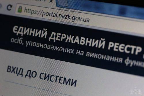 Черкаський посадовець намагався приховати квартиру вартістю понад 100 тис. грн