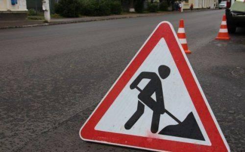 Які вулиці ремонтуватимуть у Смілі цього тижня