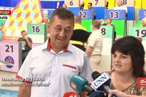 На Черкащині чоловік вдруге за півроку виграв у лотерею