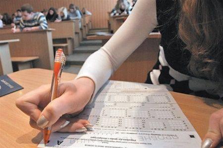 Черкащан запрошують на безкоштовне пробне тестування з фізики
