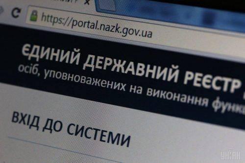 Черкаський державний виконавець сплатить штраф за несвоєчасну подачу декларації