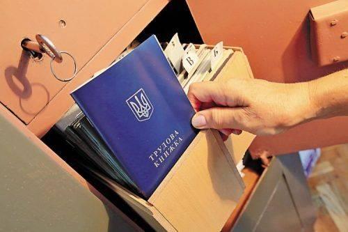 Підприємці Черкащини хочуть зменшити штрафи за порушення трудового законодавства