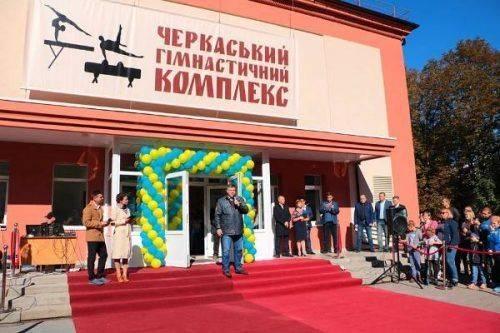 Новий гімнастичний комплекс у кінотеатрі «Мир» досі не ввели в експлуатацію