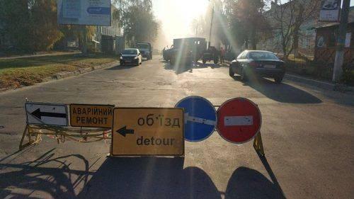 На одній із вулиць Золотоноші тимчасово обмежать рух транспорту