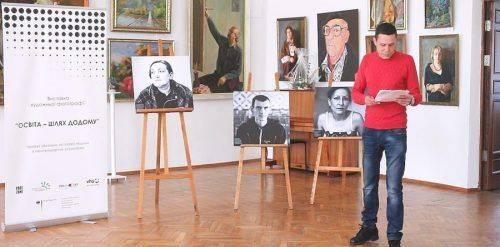 У Черкаському художньому музеї відбулося відкриття фотовиставки про освіту у в'язницях (відео)