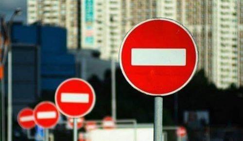 У центрі Умані перекрито рух транспортних засобів