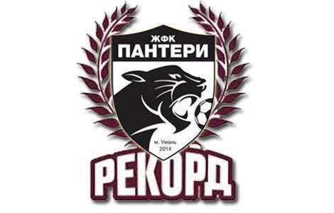 """Уманські """"Пантери"""" стали абсолютними чемпіонами України"""