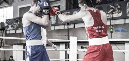 Боксери Черкащини здобули нагороди на змаганнях Кубку України