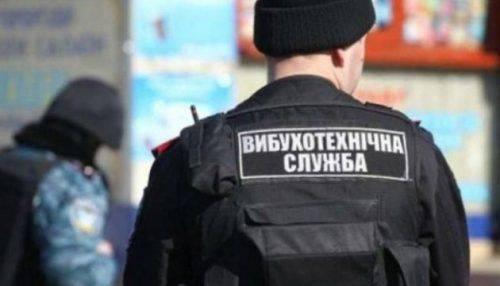 У Черкасах невідомий замінував Соснівський районний суд