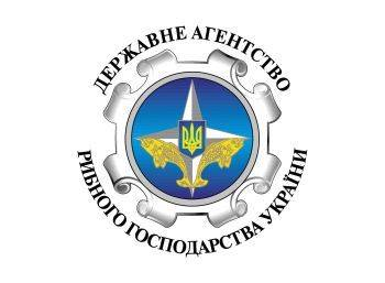 В Управлінні Державного агентства рибного господарства Черкаської області розпочато масові перевірки
