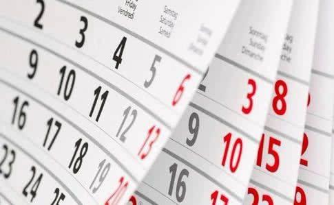 У жовтні черкащани матимуть додатковий вихідний