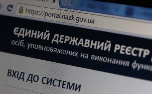 На Черкащині депутат районної ради намагався приховати свої статки
