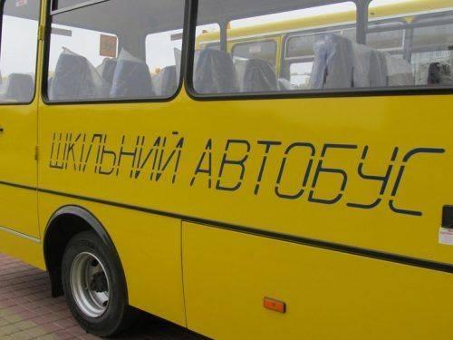 Школярі села на Тальнівщині матимуть змогу їздити на навчання